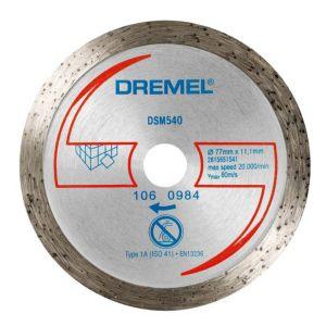 DREMEL DSM540 (261S540JB)